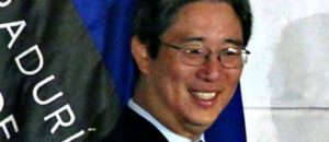 The Curious Story of Ohr